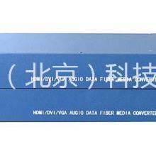 供应北京汉源高科4路VGA数字视频光端机,北京汉源高科VGA高清数字视频光端机生产供应商批发
