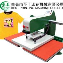 供应用于印花机的烫画机