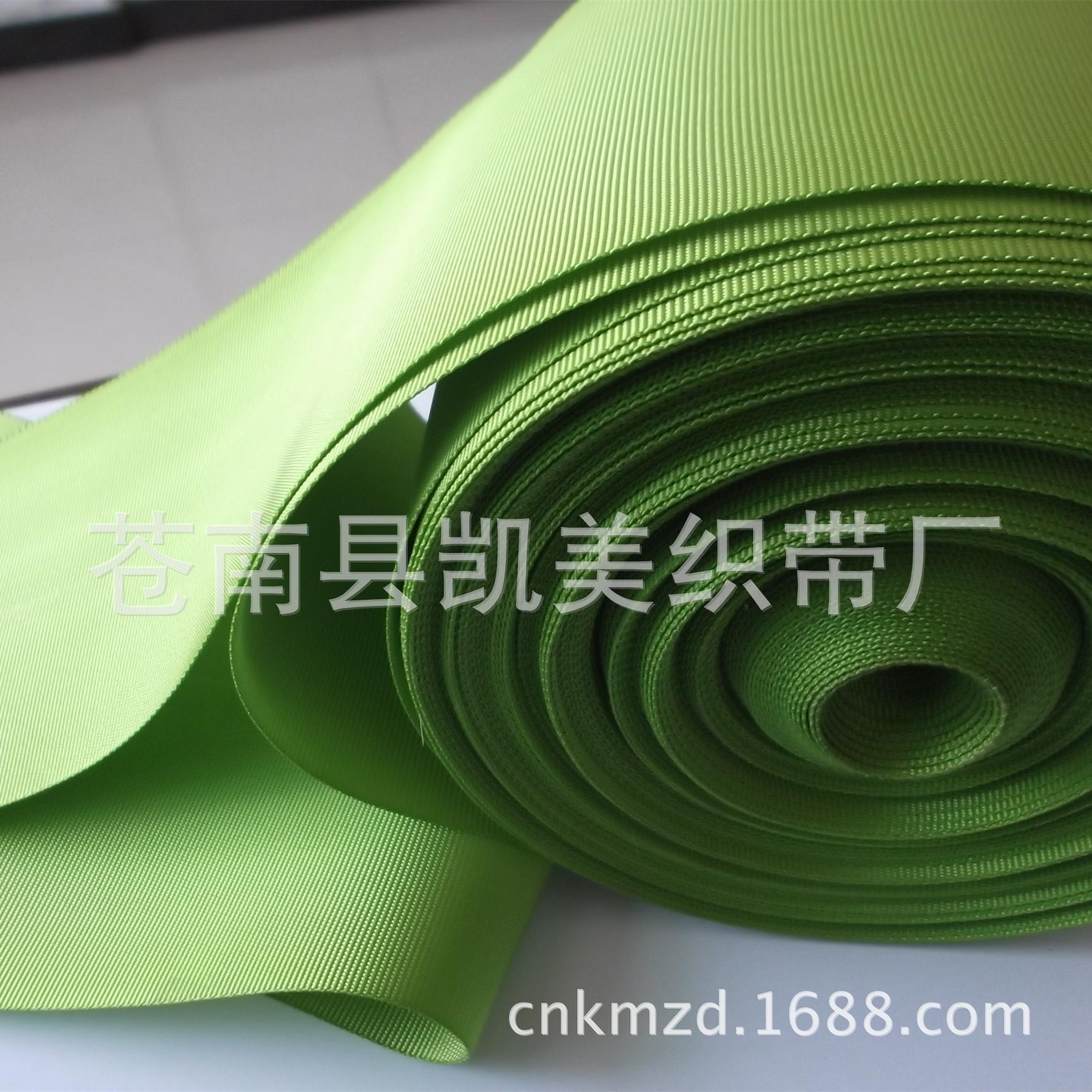 供应用于电线隔离带的100mm特宽平纹带  超宽涤纶织带