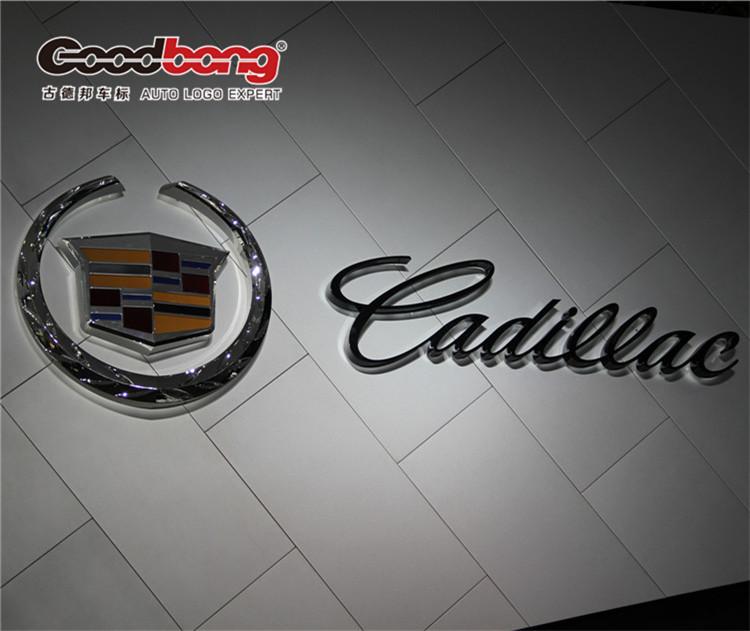 凯迪拉克车标图片/凯迪拉克车标样板图
