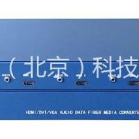 北京汉源高科4路HDMI数字光端机