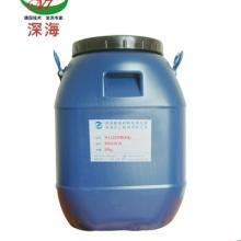 深海  菱镁防水剂 新型改性剂有机化合物 用于菱镁 砂浆 木材 石材 陶瓷  混凝土上