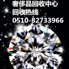 供应用于回收的无锡哪里回收钻石钻石回收价格图片
