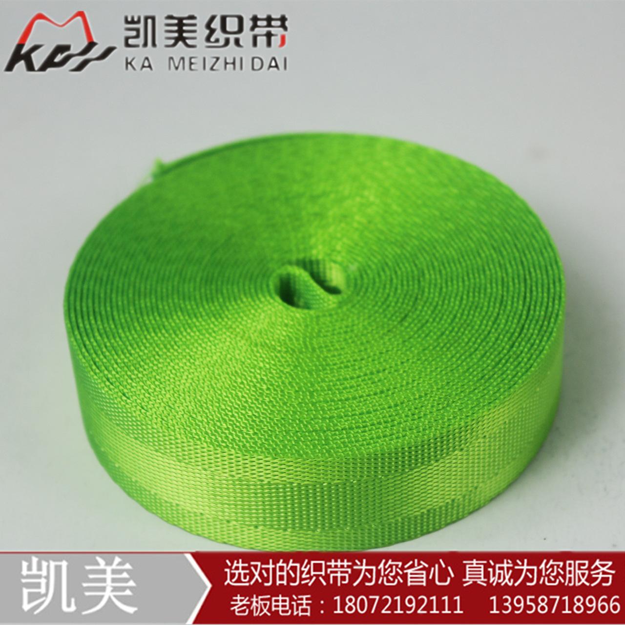 供应用于箱包生产的25MM三斜纹涤纶箱包带 双人字斜纹