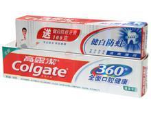 供应高露洁牙膏/牙粉【价格 品牌 图片 正品行货批发厂家