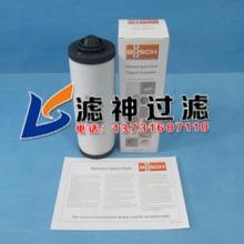 加工定做0532140157普旭真空泵滤芯,排气滤芯价格