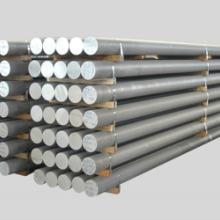 供应用于精密加工的易加工不锈钢420化学成分图片