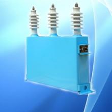 供应并联电容器BFM6.6/√3-300-1W批发