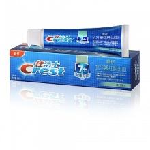 供应【佳洁士牙膏】(Crest佳洁士牙膏  佳洁士牙膏批发价格