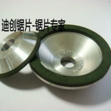 供应电镀金刚石滚轮-金刚石刀片