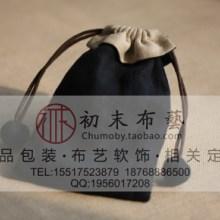 供应用于盘玩袋的麂皮绒袋子文玩袋子抽绳袋设计定做批发