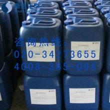 供应重金属离子沉淀剂 重金属捕捉剂