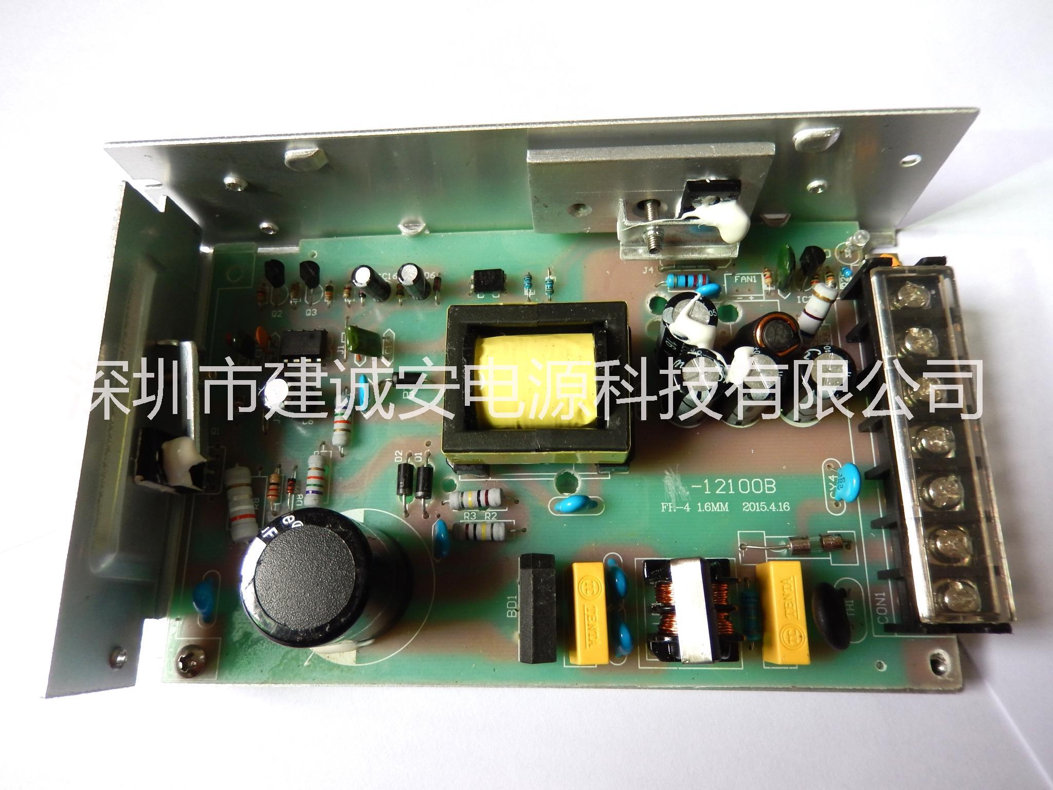 供应12v20a开关电源 250wled电源  12v监控电源图片大全