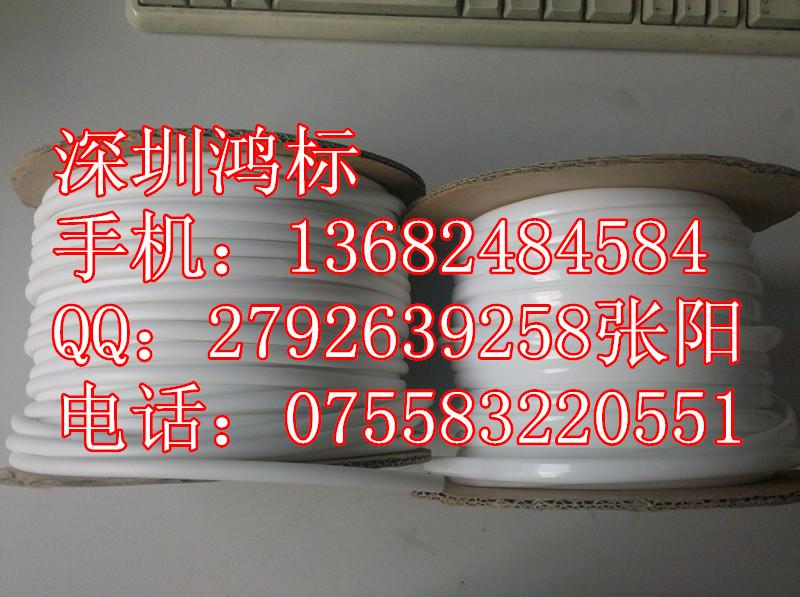 供应标记管,线标管FM-4.0线号机套管