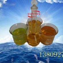 供应用于极佳的润滑性的乳化油