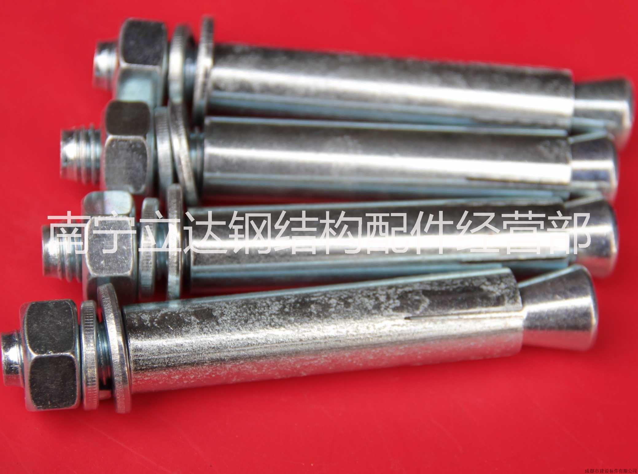 供应用于钢结构 幕墙的膨胀螺丝,膨胀螺丝厂家