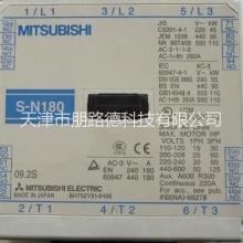 供应天津青岛大连三菱交流接触器S-N150低压电器批发