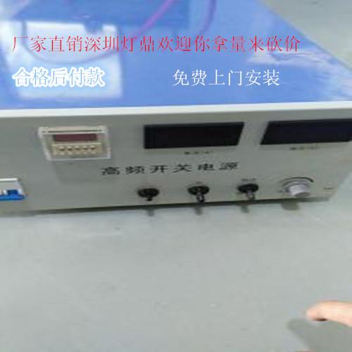 供应高频开关电源-定制厂家-批发价格直销