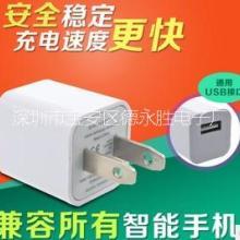 供应迷你小绿点充电器小方块USB充电器批发