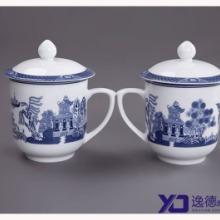 供应景德镇陶瓷茶杯会议陶瓷茶杯 陶瓷办公杯 青花瓷茶杯 日用杯