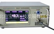 供应用于场强仪的MA527空间中短波场强仪