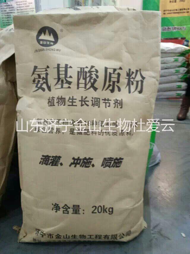 供应用于肥料生产|饲料生产的氨基酸原粉