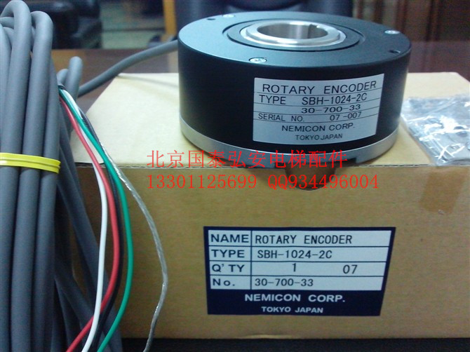 永大电梯编码器/sbh-1024-2c-3价格