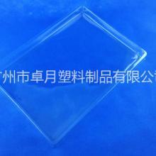广州番禺厂家通用ipad皮套吸塑包装内托/可定制批发