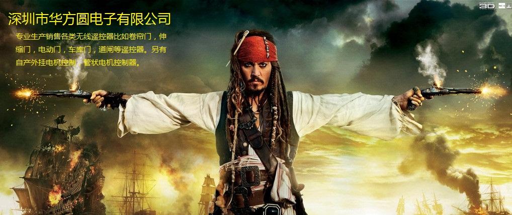 加勒比海盗 h 迅雷