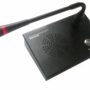IP网络对讲寻呼话筒网络广播图片