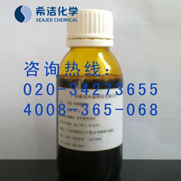 供应用于的除磷剂 污水除磷药剂 希洁直销除磷絮凝剂