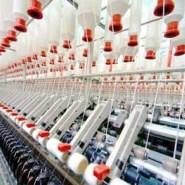纺织贸易erp系统图片