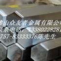 宝钢304不锈钢六角钢|316L六角棒材图片