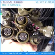 供应【批量出货】军标航空插头5/8连接器