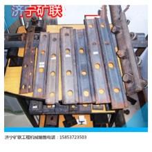 供应用于铁路配件的GWJ-60钢轨接头无孔夹紧装置图片