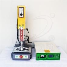 供應用于塑料焊接機的超聲波塑料焊接機 35K高精密塑料焊批發