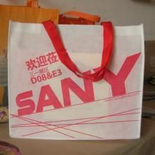 供应用于礼品包装的温州环保袋厂家|温州食品保温包厂批发