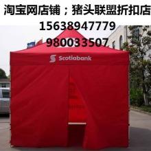 供应郑州户外⊿帐篷围布⊿防雨布伞定做批发
