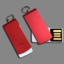 供应LKT5103 升级版32位高速软件加密锁