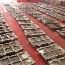 供应用于高铬锤头的高锰钢衬板价格耐热钢铸件批发