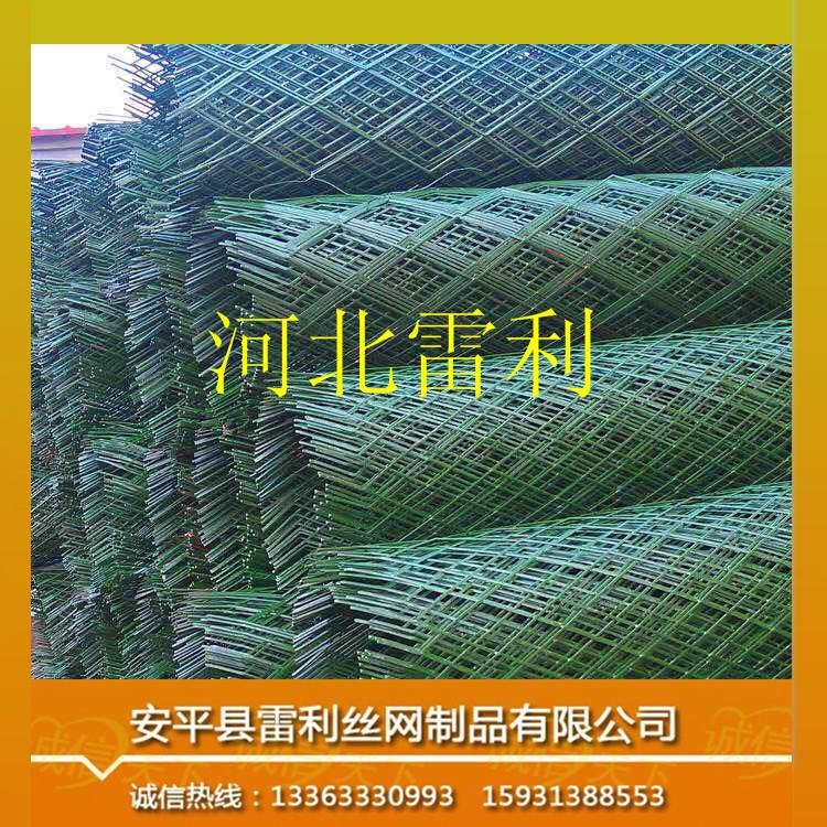 供应用于建筑网 抹墙网 装饰网的雷利菱形钢板网铁丝金属板网钢板网河北雷利丝网专业铸造钢板网20年