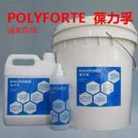 防静电液P3208