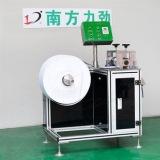 供应用于滚花机的超音波自动滚花机、滚花机、压花机