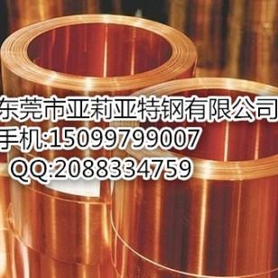 国产 C18150铬锆铜导电嘴铬锆铜 铬图片