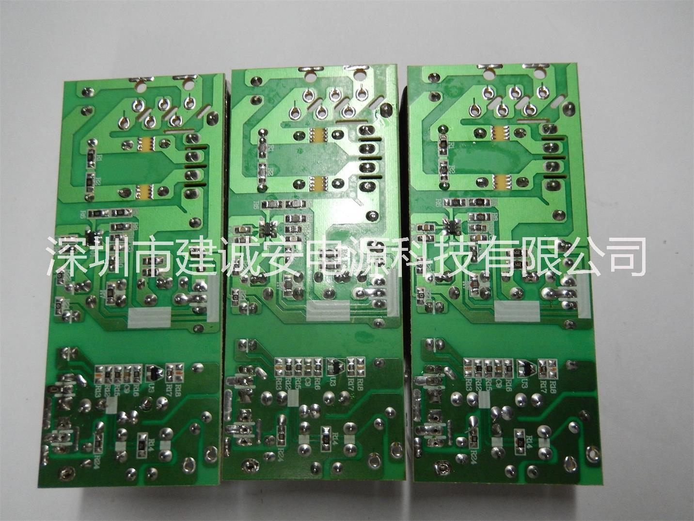12v2a电源适配器图片|12v2a电源适配器样板图|12v2a器