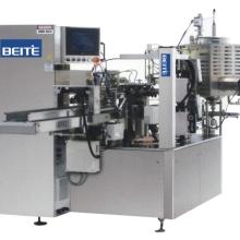 供应机械生产