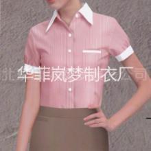 供应用于工作服的韩版女装爆款女士衬衫批发
