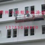 供应外墙涂装价格,外墙涂装价格多少,遵义外墙涂装价格