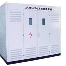 供应JX-FZG发电机中性点接地电阻柜