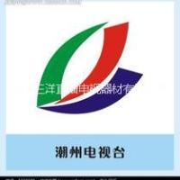 北京卫星天线安装价格优惠